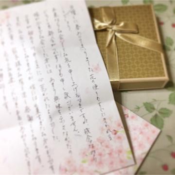 Mさんのお母様から素敵なプレゼントとお手紙