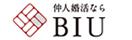 日本ブライダル連盟<BIU>
